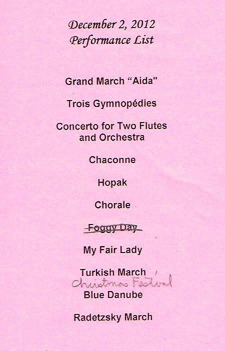 会場で配っているフライヤーを貰い忘れたので、これはオーケストラメンバー用のメモです